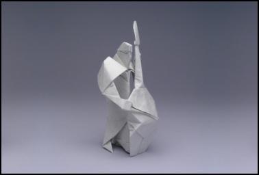 Treemaker – Origami Software