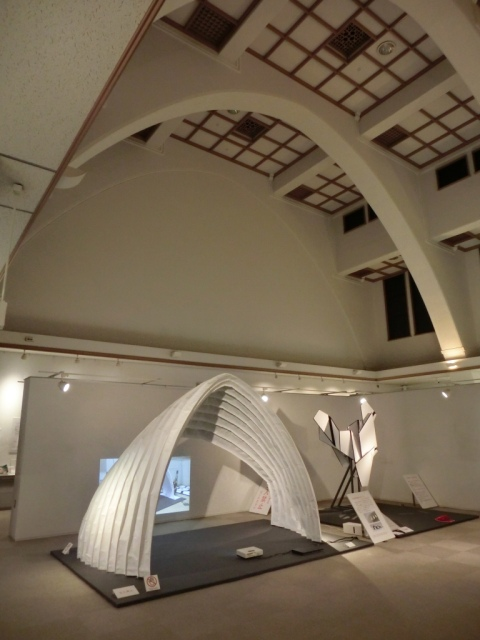 Curved Origami Arch